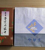 Mizutaya Honten