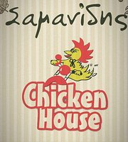 Chicken House Samanidis