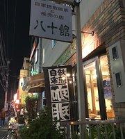 Hachijukan