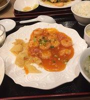 Chinese Dining Haruna