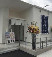 Inamikoro Miki Bessho
