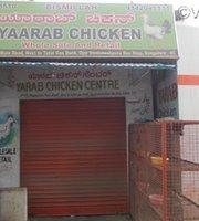 Yaarab Mutton Stall