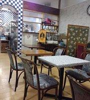 Ufu Cafe