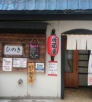 Izakayahinoki