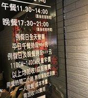 小蒙牛頂級麻辣養生鍋 台北站前店