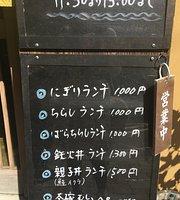Sushi Dokoro Hatsukawa