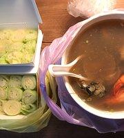 Guan Jin Seafood Porridge