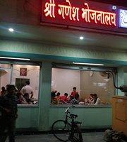Shree Ganesh Bhojnalaya