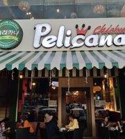 Pelicana Chicken Kuching