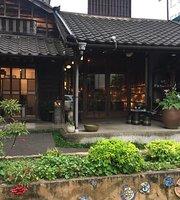 Cafe Gallery Yuzu