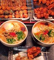 Hifumiya Udon Noodle House