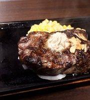 Ikinari Steak Hoya Ekimae