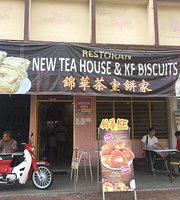 Kim Fah Biscuit & New Tea House
