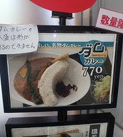 Micho No Eki Mizukiko-Kan Snack Corner