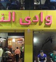 Wadi El Nile Restaurant