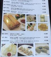 Huaweiju Restaurant