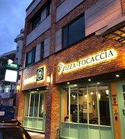 秀绿 Pizza Focaccia