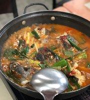 Conch Sashimi Restaurant
