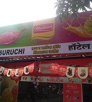 Hotel Suruchi Restaurant