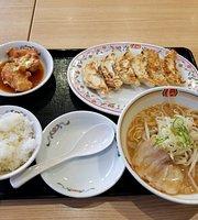 Gyoza no Osho Aeon Higashi Sapporo