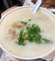 Sun Kee Chicken Congee