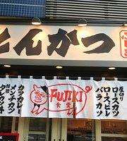 Fujiki Yoyogi