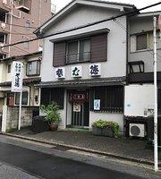 Soba Toku Main Store
