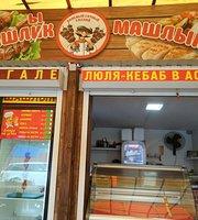 Shashlyk-Mashlyk