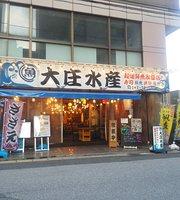 Daisho Suisan, Soga East Entrance