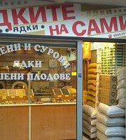 Sami's Nut Bakery