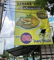 Banana Steak