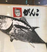 Ganko Kintetsumomoten