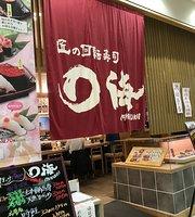 Takumi No Rotating Sushi Marukai
