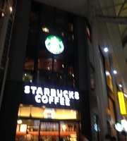 Starbucks Coffee Hiroshima Hondori