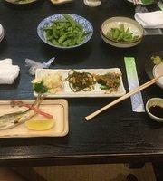 Restaurant Kushibiki