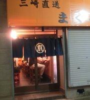 Marukyo Fresh Fish Restaurant