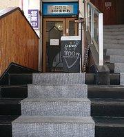 Seafood Restaurant Ogawa