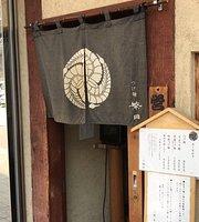 Tsukemen Noodle Shigeta