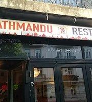 Kathmandu restaurant Oslo
