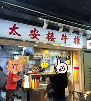 Tai On Lau Beef