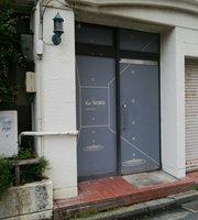 Bar Shizuku