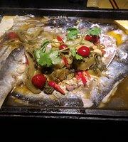 Seahood Charcoal Grilled Fish (Taichung Gongyi)