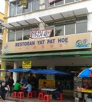 Restaurant Yat Pat Hoe