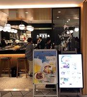 Marufuku Coffeeten Itami Airport