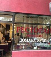 Restoran Raskovnik