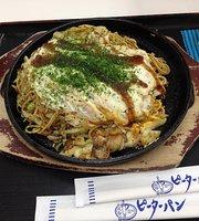 Okonomiyaki Peter Pan