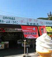 Momota Shoten