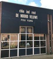 De Noord Veluwe