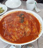 Aunt's Braised Fish