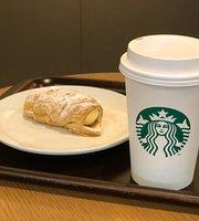 Starbucks Coffee Keio Fuchu Station Bldg.
